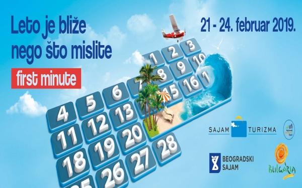 TOURISM FAIR 2019